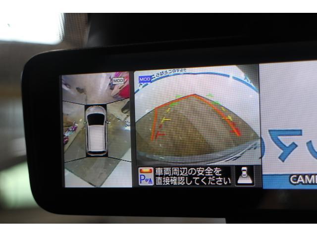 e-パワー X モード・プレミア OP10年保証対象(15枚目)