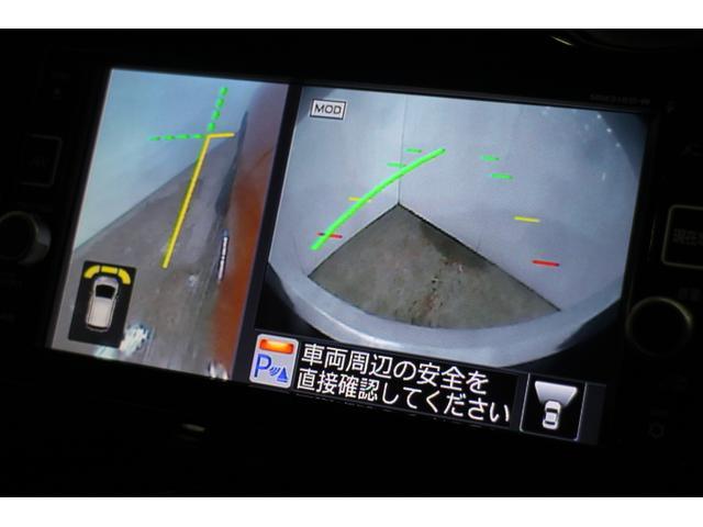 e-パワーX OP10年保証対象車 アラウンドビューモニター(15枚目)