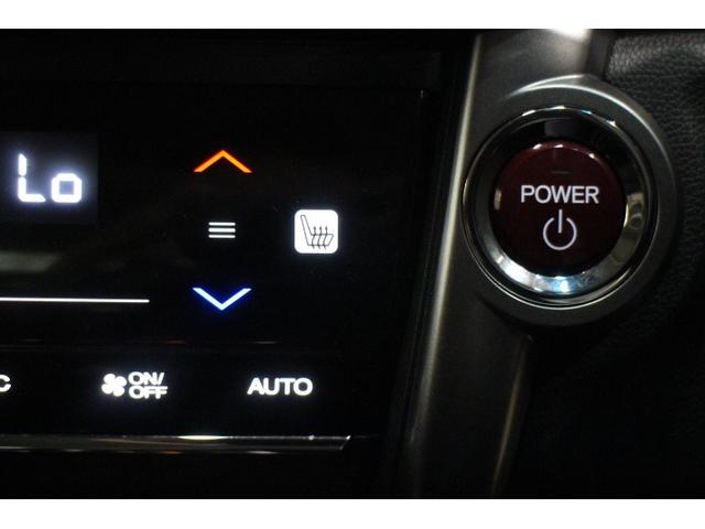 ハイブリッドEX OP10年保証対象車 衝突被害軽減システム 低走行 クルコン シートヒーター パドルシフト(18枚目)