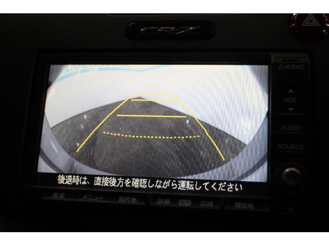 α OP5年保証対象車 6MT 純正ナビ バックモニター(16枚目)