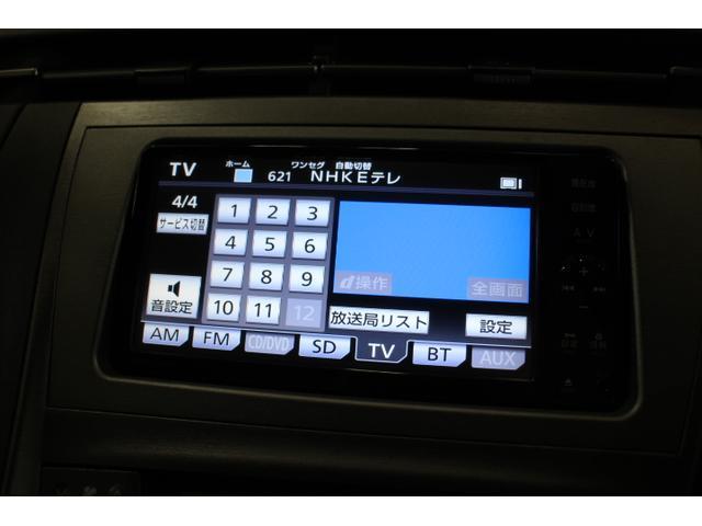 CD/DVD/SD/AUX/Bluetooth/フルセグTV機能付き♪