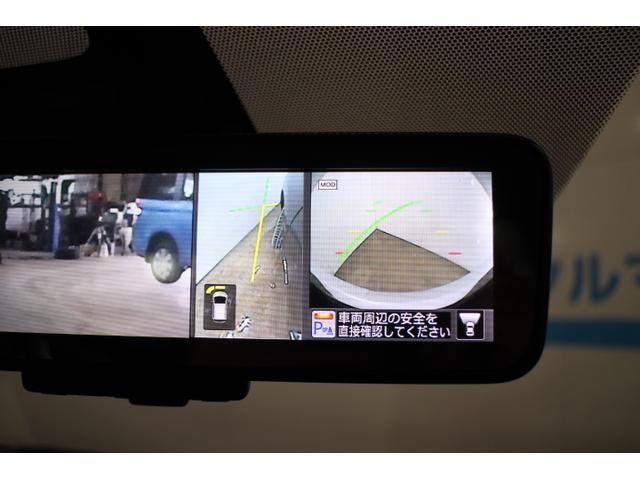 フロント・サイドカメラで死角を確認!障害物に接近を検知するクリアランスソナー搭載!