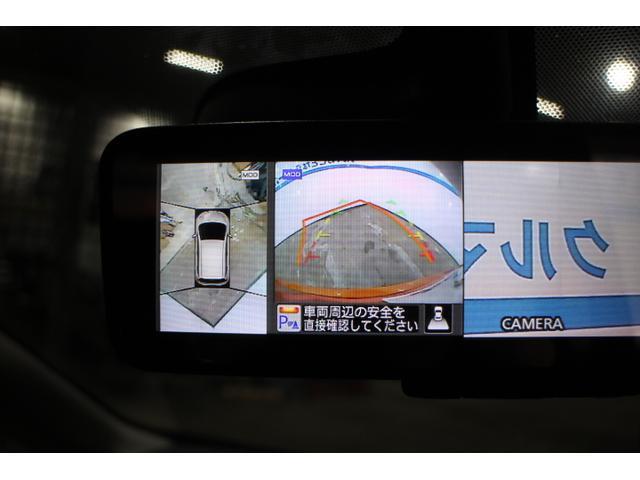 インテリジェント アラウンドビューモニターは自車両を上から見ているかの映像を映し出すことで、駐車時の運転操作を支援します。