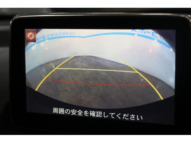 13S OP10年保証対象車 純正ナビ HUD バックカメラ(17枚目)