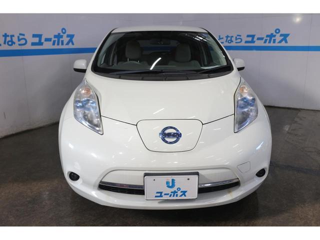 持続可能なゼロ・エミッション社会に向けた、新しいモビリティを提案する日産の新開発量産型EV電気自動車「リーフ」