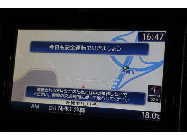 CD/USB/ワンセグTV機能付き純正ナビ