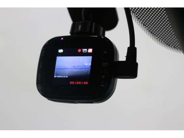13S ミッドセンチュリー OP10年保証対象車 純正ナビ ドライブレコーダー(16枚目)