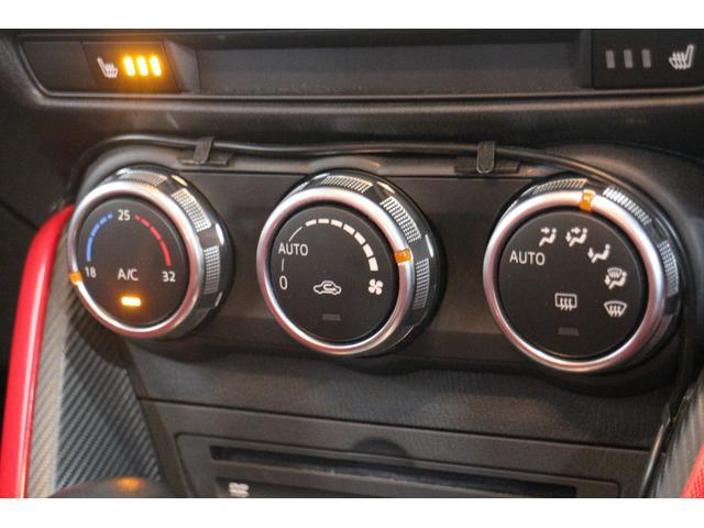 13S ミッドセンチュリー OP10年保証対象車 純正ナビ ドライブレコーダー(17枚目)