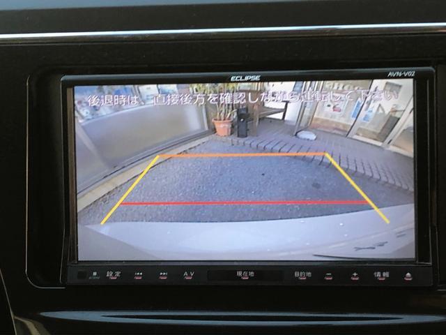 CD/DVD/フルセグTV機能付きイクリプスナビ