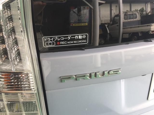 「トヨタ」「プリウス」「セダン」「沖縄県」の中古車8