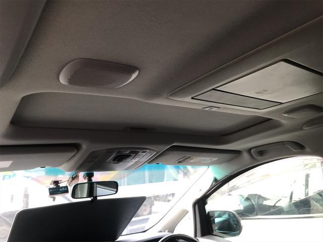 3.5ZプラチナセレクションIIタイプゴルドII スマートキー プッシュスタート フルエアロ 社外アルミ 両側パワースライドドア ナビ TV DVD Bluetooth 3列シート パワーリアゲート(30枚目)