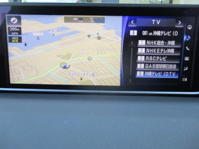 「レクサス」「RX」「SUV・クロカン」「沖縄県」の中古車10