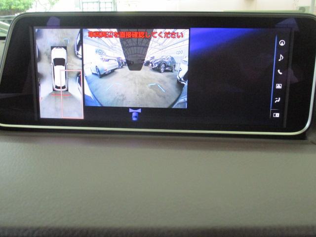 「レクサス」「RX」「SUV・クロカン」「沖縄県」の中古車24