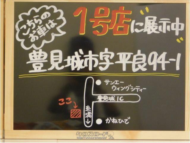 250G リラックスセレクション(2枚目)
