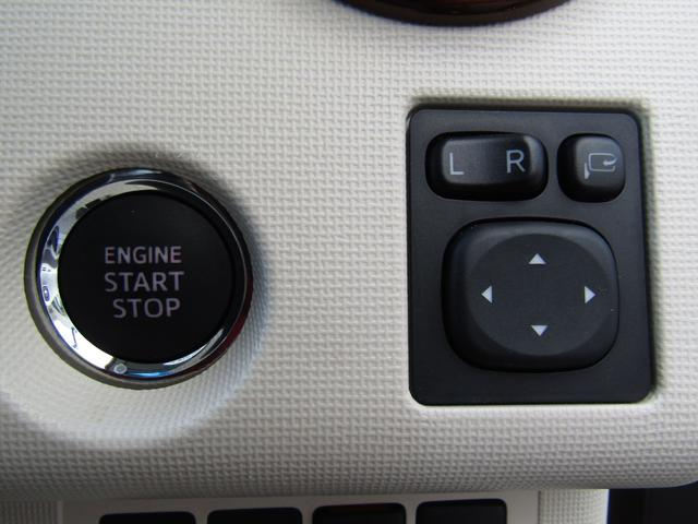 F アラモード ドゥドライブレコーダー禁煙車(13枚目)