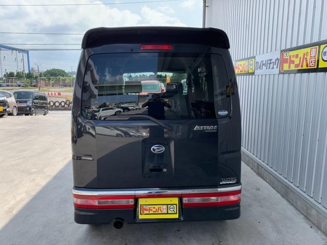 「ダイハツ」「アトレーワゴン」「コンパクトカー」「沖縄県」の中古車7