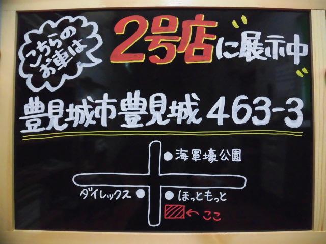 240G CDDVDフルセグBluetoothHDDナビ(2枚目)