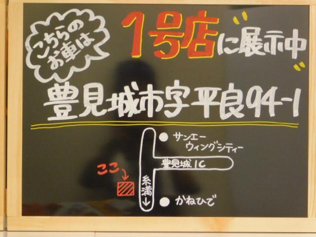 ドドンパ車店1号店にて展示中!