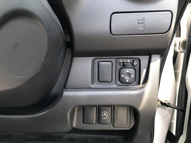 「日産」「デイズ」「コンパクトカー」「沖縄県」の中古車24