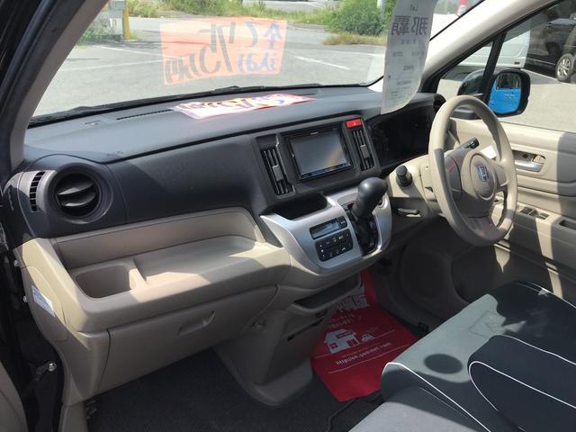 「ホンダ」「N-WGN」「コンパクトカー」「沖縄県」の中古車9