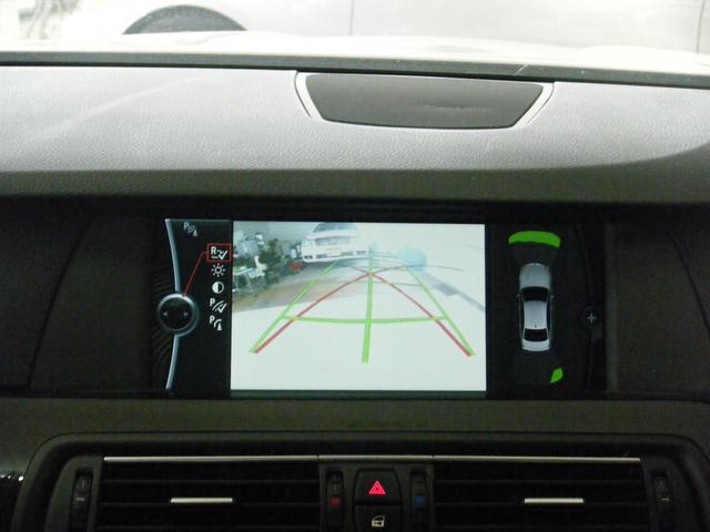 「BMW」「5シリーズ」「セダン」「沖縄県」の中古車9
