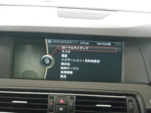 「BMW」「5シリーズ」「セダン」「沖縄県」の中古車25