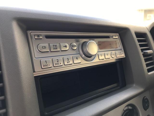 福祉車両 スローパー 電動ウインチ(16枚目)