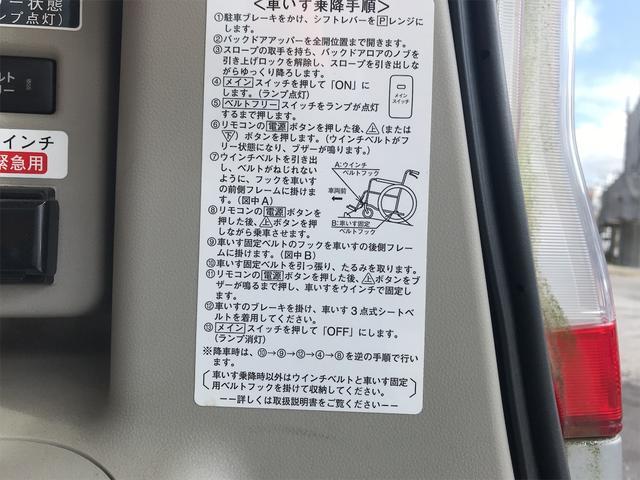 福祉車両 後部スローパー 車椅子1基載 キーレス CD ベンチシート ナビ 両側スライドドア(6枚目)