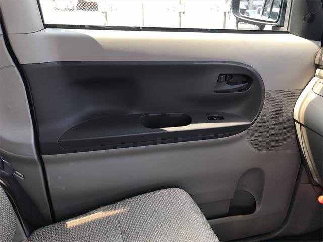 福祉車両 後部スローパー 車椅子1基載 キーレス CD ベンチシート ナビ 両側スライドドア(29枚目)