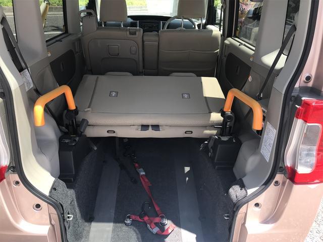 福祉車両 後部スローパー 車椅子1基載 キーレス ベンチシート 両側スライドドア アイドリングストップ(5枚目)