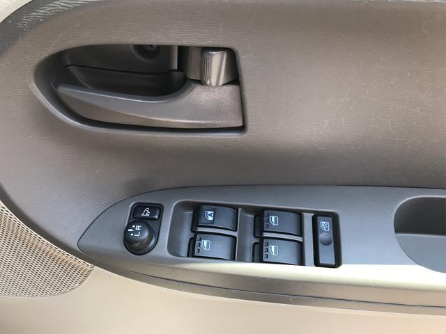福祉車両 後部スローパー 車椅子1基載 キーレス ベンチシート 両側スライドドア アイドリングストップ(19枚目)