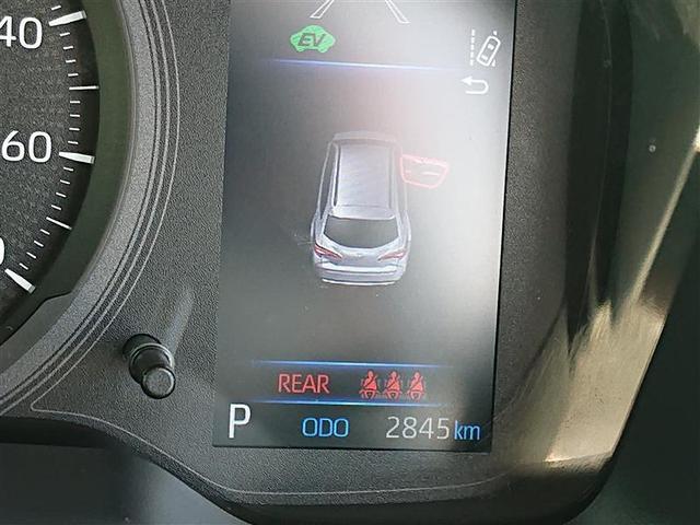 ハイブリッド G-X バックカメラ 衝突被害軽減システム ETC LEDヘッドランプ 記録簿(9枚目)