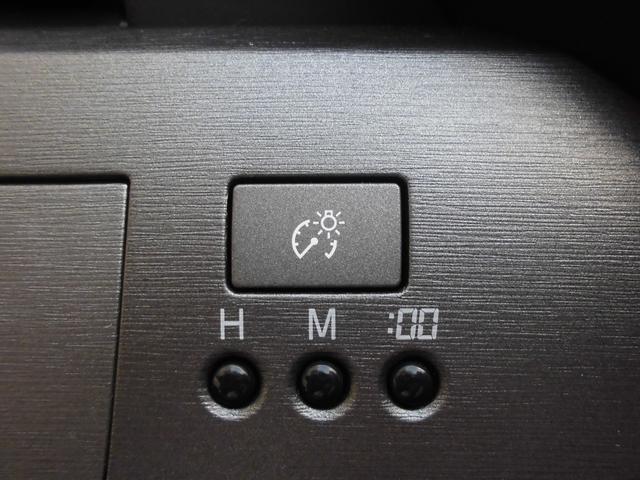 メーター照明の明るさ調整ボタン