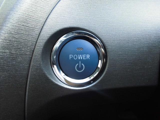 エンジン始動はパワースイッチ