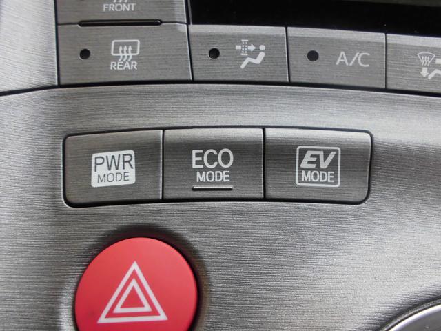 モードスイッチで走りを選べる「パワーモード」・「エコドライブモード」・「EVドライブモード」