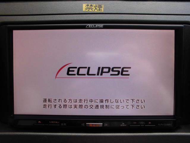 富士通テン・EXLIPSE