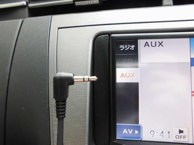 AUX端子装備なので音楽プレイヤーを装着で音楽が聴けます♪
