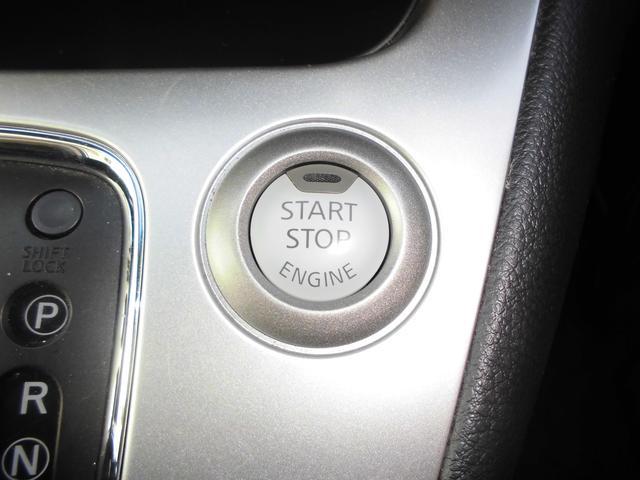 キーレスプッシュスタートシステムでエンジンの始動が楽々♪