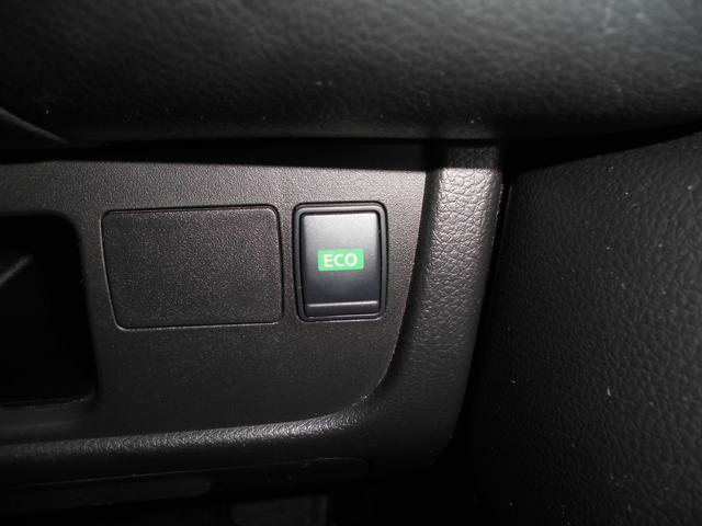 ECOモードスイッチで節約ドライブ