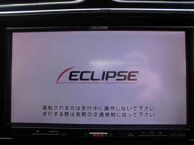 富士通テン〈ECLIPSE〉ナビ搭載