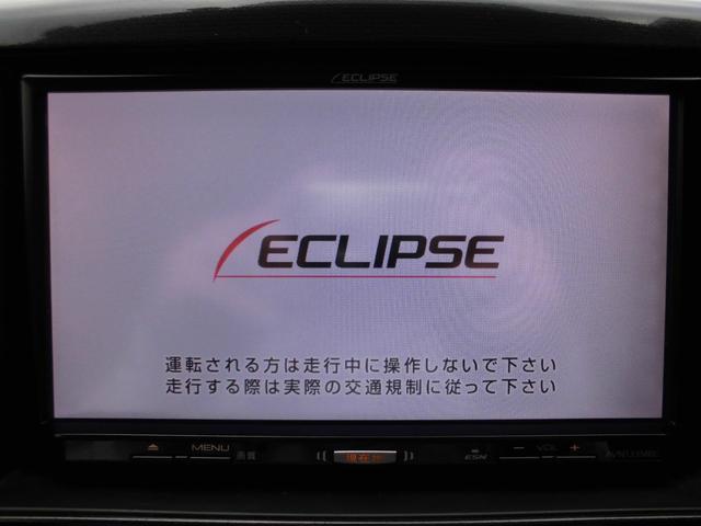カーナビは富士通テン・EXLIPSE