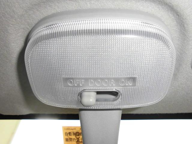 残照式3ポジションルームランプで車内も明るい