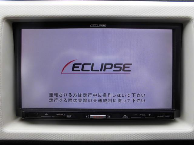 カーナビは富士通テン・EXLIPSE、多言語ナビ(日本語・英語・中国語・韓国語)搭載
