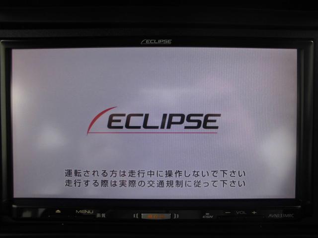 カーナビ装備で快適ドライブ、富士通テン・EXLIPSE