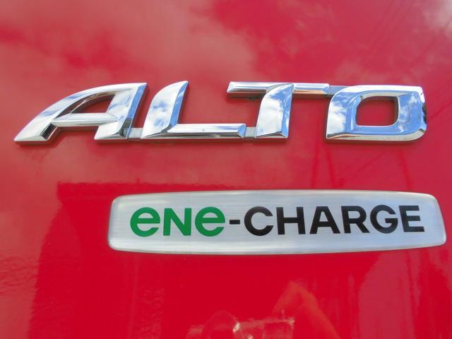 減速時のエネルギーで発電&充電をしてくれるのでエコでガソリンの消費を抑えて低燃費を実現