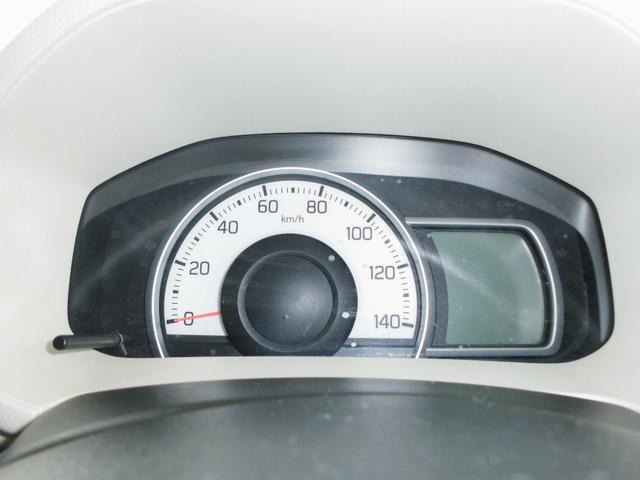 ステータスインフォメーションランプは運転状態の方法により異なるカラーで案内します