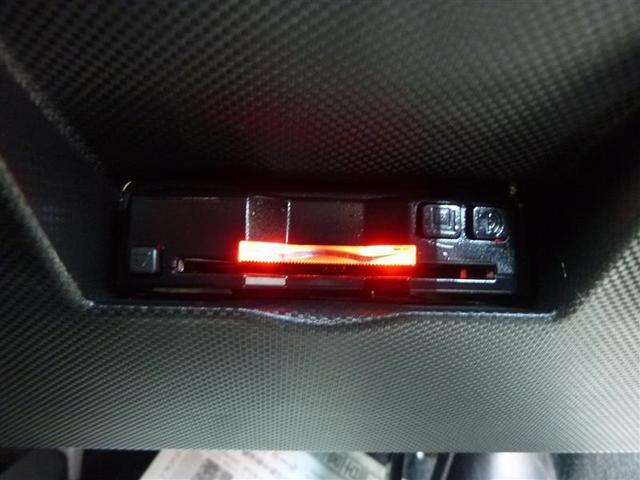 Z メモリーナビ DVD再生 バックカメラ 衝突被害軽減システム ETC LEDヘッドランプ 記録簿 アイドリングストップ(10枚目)