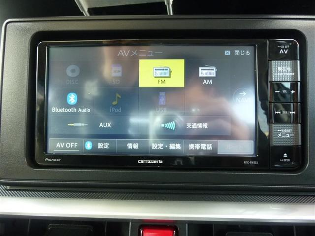 Z メモリーナビ DVD再生 バックカメラ 衝突被害軽減システム ETC LEDヘッドランプ 記録簿 アイドリングストップ(12枚目)