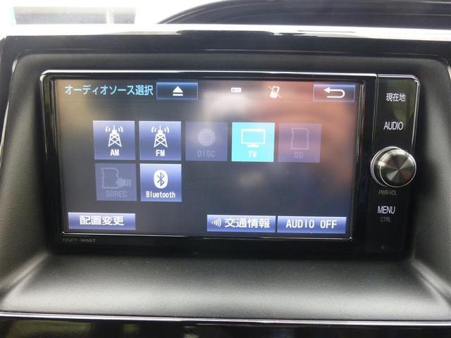 ハイブリッドGi フルセグ メモリーナビ DVD再生 バックカメラ 衝突被害軽減システム ETC 両側電動スライド LEDヘッドランプ 乗車定員7人 3列シート 記録簿(10枚目)