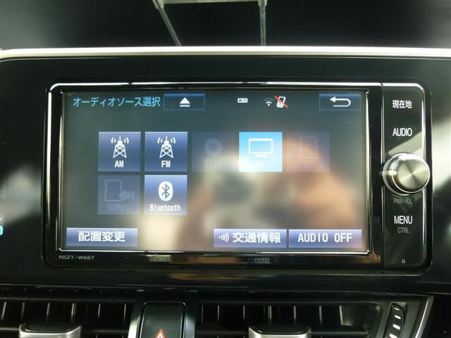 G-T 4WD フルセグ メモリーナビ DVD再生 バックカメラ 衝突被害軽減システム ETC ドラレコ LEDヘッドランプ 記録簿(11枚目)